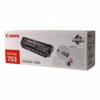 Tonery kompatibilní Canon